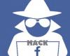 cara hack fb tanpa kode verifikasi