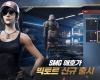 pubg korea